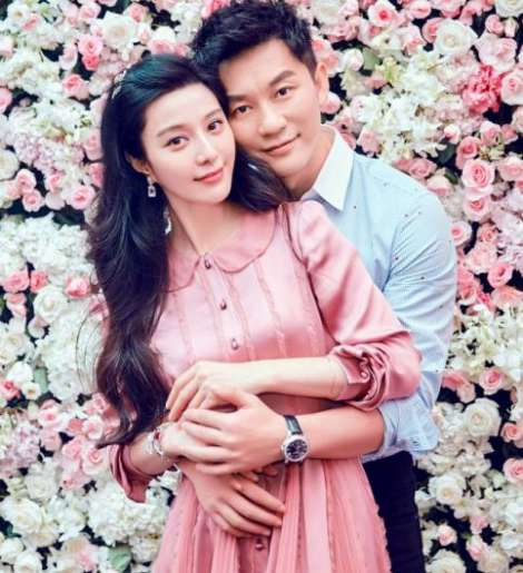 Forner engaged couple, Li Chen and Fan Bingbing