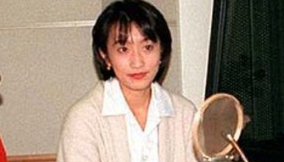 Yumiko Fukushima