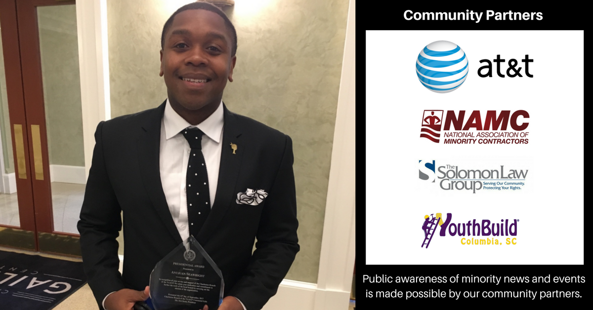 Antjuan Seawright received Charleston NAACP Presidential Award at Centennial Anniversary Banquet