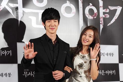 Kim Ji-Won with Yoo Yeon