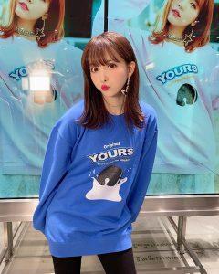 Yua in a single frame
